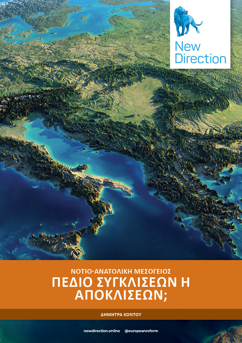 Southeast Mediterranean - Field of Convergence and Divergence